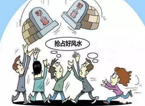 """舆情聚焦:""""活人墓""""网络舆论场成了""""辩论赛"""""""