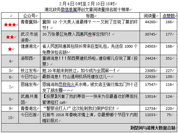 微信2_副本.png